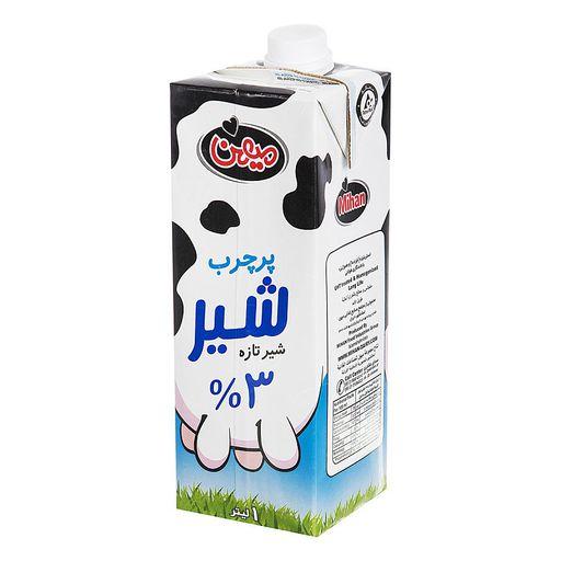 شیر پر چرب 1 لیتری (فرادما) میهن