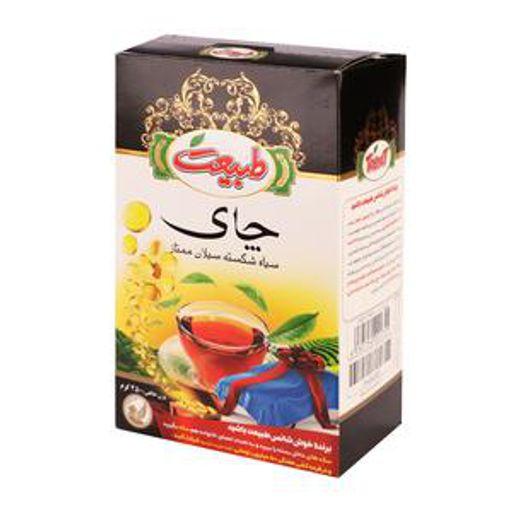چای طبیعت(سیاه شکسته سیلان) 450 گرمی