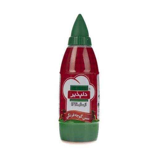 سس گوجه فرنگی دلپذیر 450 گرمی