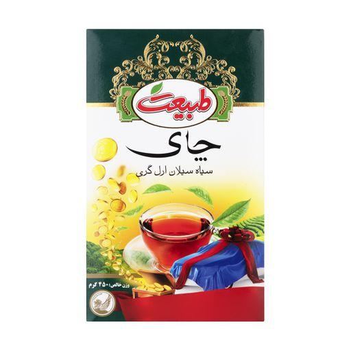چای طبیعت( سیاه سیلان ارل گری) 450 گرمی
