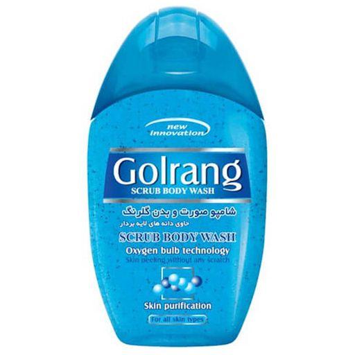 شامپو صورت و بدن گلرنگ(آبی) حاوی دانه های لایه بردار 280 گرم
