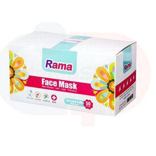 ماسک سه لایه 50 تایی راما