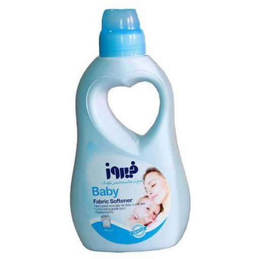 مایع نرم کننده لباس کودک فیروز آبی 950 گرم