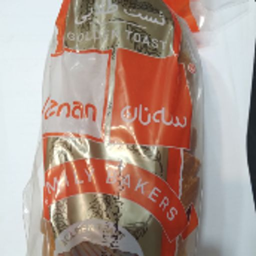نان تست طلایی سه نان