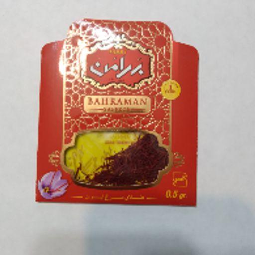 زعفران بهرامن ( نیم گرم )