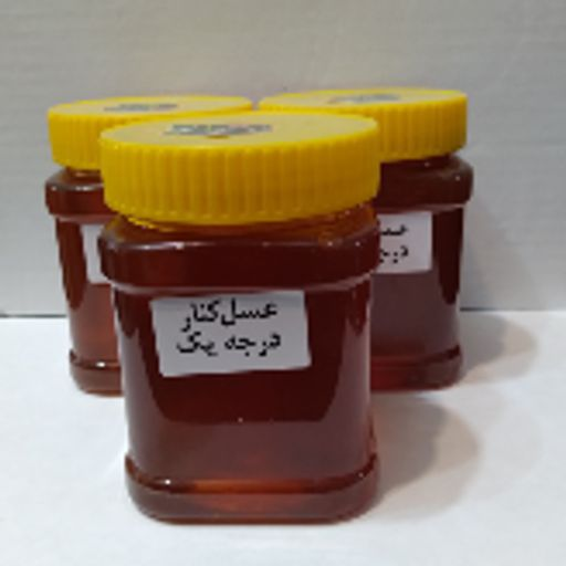 عسل طبیعی کنار نیم کیلویی