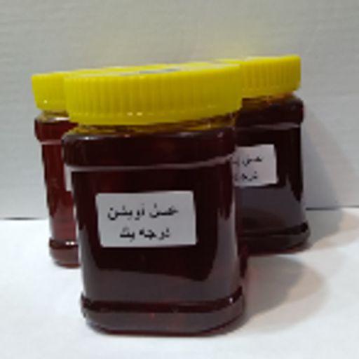 عسل طبیعی آویشن نیم کیلویی