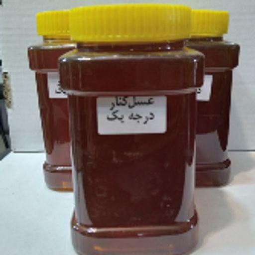 عسل طبیعی کنار 1 کیلویی